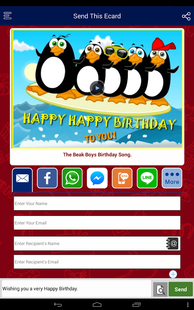 Screenshots - Greeting Cards & Wishes