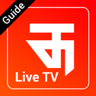 Guide for Live TV