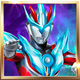 guIDe for Ultraman 2020