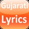 Gujarati Lyrics App