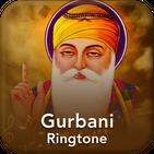 Gurbani Ringtone