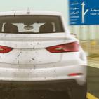 Hajwlah highway - هحولة الخط السريع