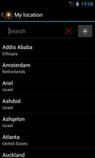 Screenshots - Halachic Times