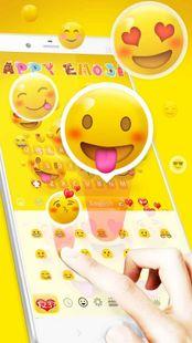 Screenshots - Happy Emoji Keyboard