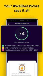 Screenshots - Harmony (By HPS Wellness)