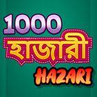 Hazari a 1000 Points Card Game - হাজারী