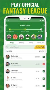 Screenshots - HBL PSL 2020 - Official Pakistan Super League App