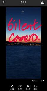 Screenshots - High-quality Silent Camera