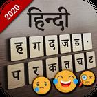 Hindi Keyboard: Hindi Language Keyboard Typing