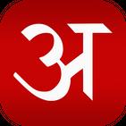 HINDI NEWS LIVE TV, 24x7-HINDI NEWS & ONLINE RADIO