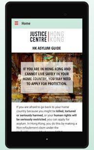 Screenshots - HK Asylum Guide