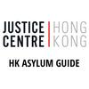 HK Asylum Guide