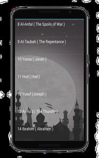 Screenshots - Holy Quran Ibrahim Al Akhdar