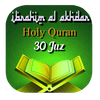 Holy Quran Ibrahim Al Akhdar