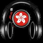 Hong Kong Radio Broadcast