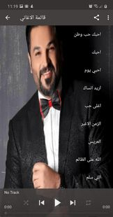 Screenshots - Hossam Al-Rassam songs without Net 2020