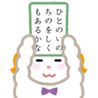 Hyakunin Isshu - Wasuramoti