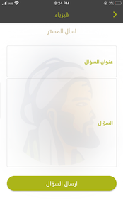 Screenshots - Ibn khaldun Center