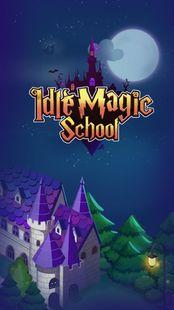 Screenshots - Idle Magic School