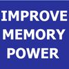 Improve memory power
