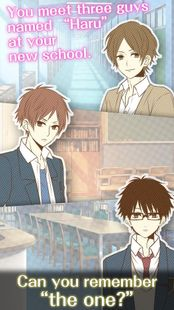 Screenshots - In Search of Haru : Otome Game Sweet Love Story