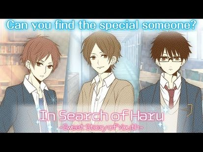 Video Image - In Search of Haru : Otome Game Sweet Love Story