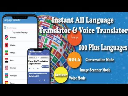 Video Image - Instant All language translator &voice translation
