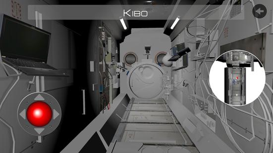 Screenshots - International Space Station ISS Sim