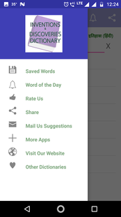 Screenshots - Inventions and Discoveries Dictionary