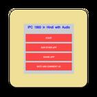 IPC 1860 in Hindi with Audio
