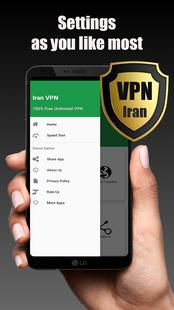 Screenshots - Iran VPN 2020 – Free Iran IP VPN Proxy