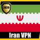 Iran VPN 2020 – Free Iran IP VPN Proxy