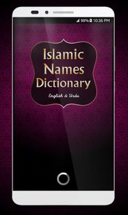 Screenshots - Islamic Names Dictionary