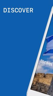 Screenshots - Israel Travel Guide