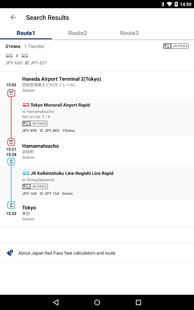 Screenshots - Japan Travel – Route, Map, Guide, JR, taxi, Wi-fi