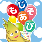 Japanese Alphabet Letter: Educational Kids App