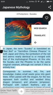 Screenshots - Japanese Mythology Offline