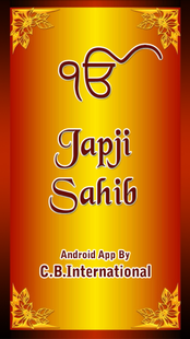 Screenshots - Japji Sahib