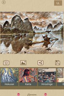 Screenshots - Japonismes - AI Photo Art Maker & Ukiyo-e Filters
