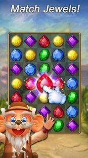 Screenshots - Jewels Temple Fantasy