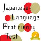 JLPT Test Pro (Japanese Test Pro)