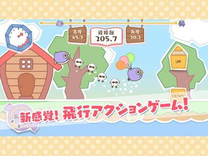 Screenshots - それいけ!めんトリ!〜骨なしチキンの冒険〜