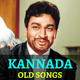 Kannada Old Songs - Top 1000 Video Hits