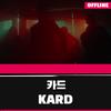 KARD Offline Easy Lyric KPop
