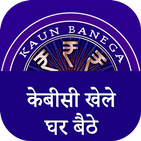 KBC Play Along 2020 – How to Play & Earnings Guide