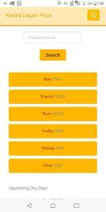 Screenshots - Kerala Liquor and Beer Price List (KSBC)