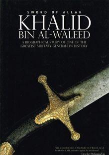 Screenshots - Khalid Bin Waleed Bio In English