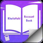 Khata Book, Cash Book, Ledger Book, Len Den