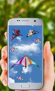 Screenshots - Kites Festival