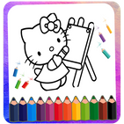 Kitty Coloring & Drawing Book - Expert Drawing